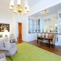 John Madden Lists NYC Apartment On The Market For $3.9M